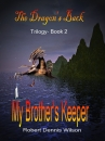 dragons-back-image-2-e-book-c926adcfdadcb2a964d60cb2b97c3918b993c685